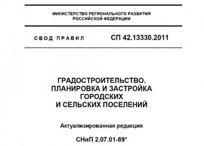 1630856643-2